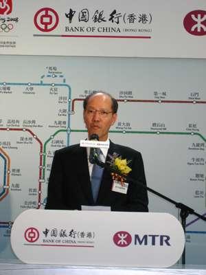 图:林炎南宣布,港铁全线的中银柜员机将提供港币及人民币提款服务
