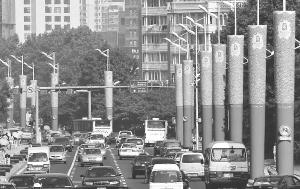 交通无障碍