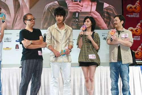 马楚成、吴尊、阿Sa和黄玉郎齐出席动漫节
