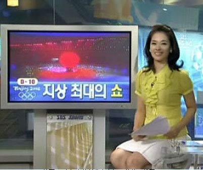 韩国SBS公开曝光北京奥运会开幕式细节的做法举世震惊。