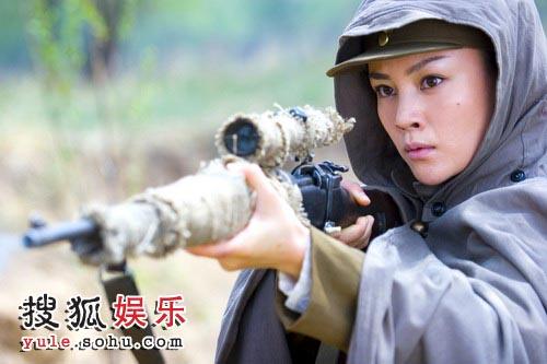 刘孜首演狙击手