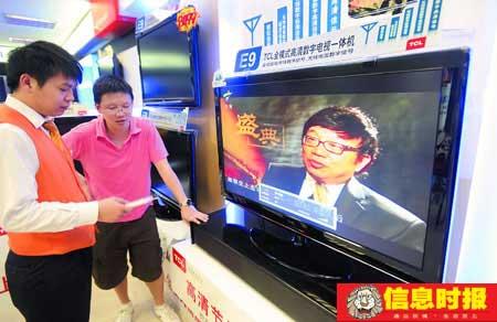 刚推出的一台数字电视一体机,吸引了一些来不及安装机顶盒的市民。摄影 时报记者 朱元斌