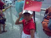 组图:奥运圣火传递北京站 钟鼓楼等待祥云到来