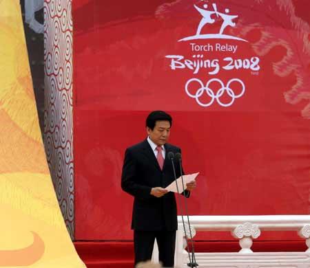 北京市委常委、宣传部长、副市长蔡赴朝主持起跑仪式