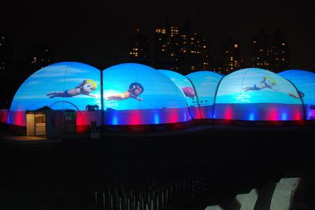 海尔四海一家奥运体验中心精彩球幕秀