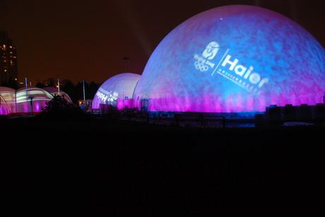 海尔四海一家奥运体验中心炫丽球幕秀