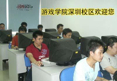 游戏学院深圳校区学员项目实践