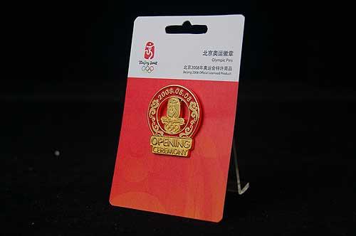 图文:开幕式特许商品- 喜迎奥运开幕圆满徽章