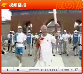 视频:中国奥林匹克先生何振梁