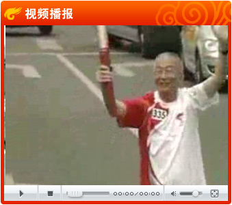 视频:国际排联代行主席魏纪中