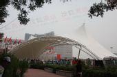 组图:奥运圣火北京首日传递丰台路段起跑仪式