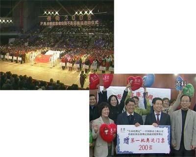 """2003年11月22日,一场隆重的""""健康活5年,相约看奥运""""活动启动仪式终于在上海国际体操中心举行,一切的庄严和隆重都是向生命致敬,2000多人的誓言,震撼人心;今年4月初的一个周末,上海市癌症患者康复俱乐部会长袁正平和165名癌症患者终于从中国移动上海分公司总经理郑洁手里接过了第一批200张奥运门票"""