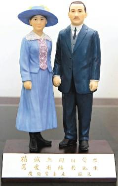 孙中山与宋庆龄革命恋人版公仔。