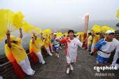 组图:奥运火炬在北京八达岭长城传递