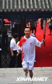 组图:奥运圣火在北京传递 第一棒火炬手李中华