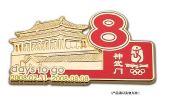 图文:开幕式特许商品- 倒计时8天徽章