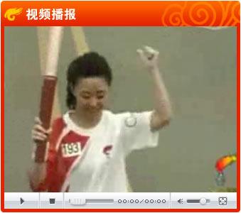 视频:中国九球届皇后驾驭祥云