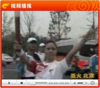 视频:前女足国脚樊春玲