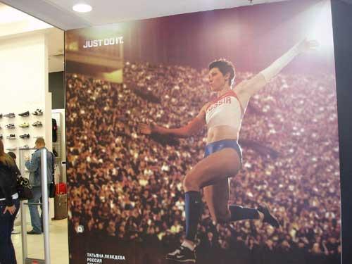 某体育专卖店广告上的俄罗斯奥运运动员