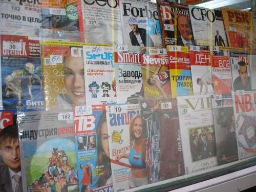 莫斯科市中心的报亭中有许多奥运专刊哟!