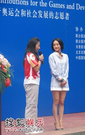 奥运冠军大杨扬担当主持