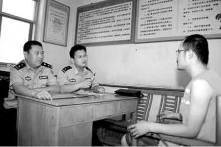 警方审理假网络记者诈骗案