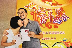 汪先生和陈小姐为了避开8月8日结婚登记的高峰,同时觉得8月7日是七夕节日意头很好,于是选择了奥运开幕前一天来到天河民政局婚姻登记处登记结婚。记者 郭柯堂 实习生 方智恒 摄