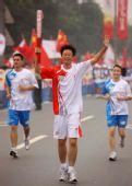 图文:奥运圣火在北京传递 火炬手杨阳
