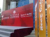 组图:北京第三日传递 奥林匹克青年营正迎圣火
