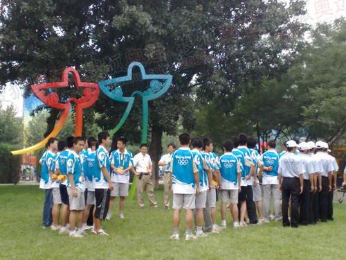 奥林匹克青年营正在迎接圣火