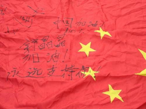 3人民广场 大家纷纷签名为奥运加油助威