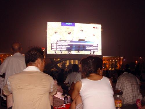 7日晚天津奥体中心、奥运文化广场的疯狂
