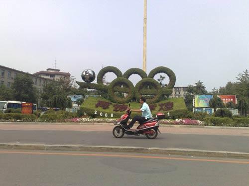 沈阳欢迎你 让我们与北京奥运会一路同行