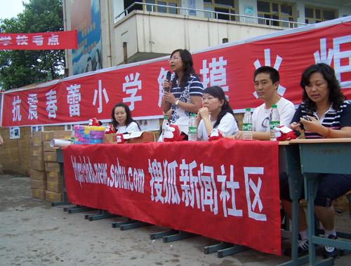 抗震春蕾小学触摸火炬活动 德阳市妇女联合会主席讲话