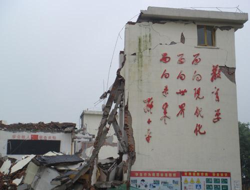 在512汶川大地震中倒塌的土门小学教学楼