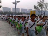 组图:北京奥运会开幕式 演员开始进场