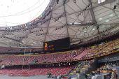 图文:北京奥运会开幕日 鸟巢期待开幕式