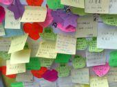 组图:西单志愿者服务亭 签名留言支持奥运