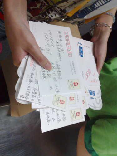 盖好邮戳的邮品