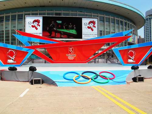 奥运场馆准备就绪