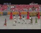 开幕式垫场表演维吾尔族刀郎麦西来甫