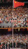 图文:第29届奥运会隆重开幕 五星红旗升起