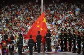 图文:第29届奥运会隆重开幕 中国升旗仪式上演