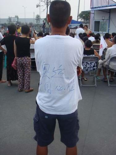 中国必胜!—灾民的心声