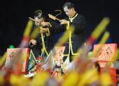 图文:第29届奥运会隆重开幕 文艺演出戏曲表演