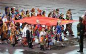 图文:第29届奥运会隆重开幕 文艺演出丝路出现
