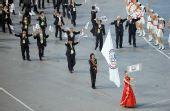 图文:北京奥运会隆重开幕 中华台北代表团入场