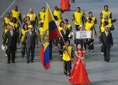 图文:北京奥运会运动员入场式 厄瓜多尔入场
