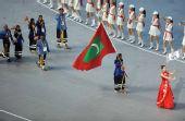 图文:北京奥运会开幕式入场式 马尔代夫运动员