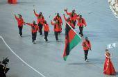 图文:北京奥运会开幕式入场式 马拉维运动员们